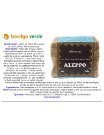 Jabón artesano de Alepo 40%...
